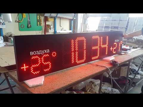 LED Wall Clock With Two Thermometers Часы светодиодные настенные с двумя термометрами
