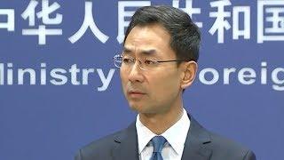 China urges U.S. to stop endorsing violent acts in Hong Kong SAR 中國外交部:美「2019年香港人權與民主法案」粗暴干涉中國內政