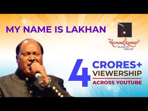 My Name Is Lakhan Ram Lakhan by Mohammad Aziz bollywood live music concert Hemantkumar Musical Group