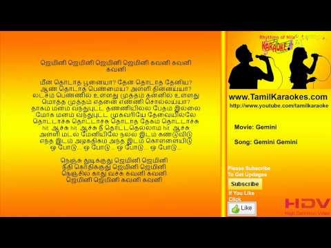 O Podu O Pudu - Gemini - Tamil Karaoke Songs