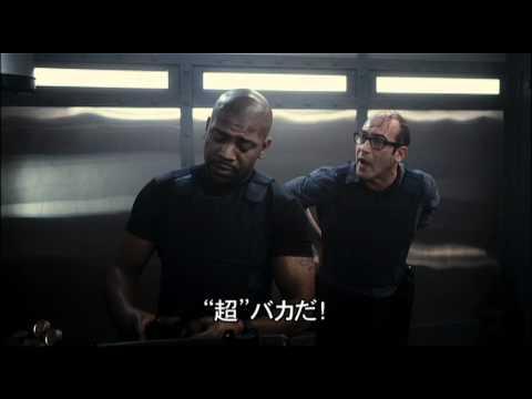 【映画】★フライペーパー! 史上最低の銀行強盗(あらすじ・動画)★
