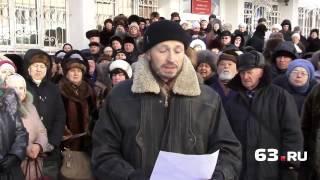Вкладчики Волга-Кредит Банка митингуют у суда 17.02.2015
