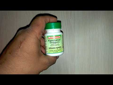 बैद्यनाथ कांचनार गुगुल के फ़ायदे Treatment Of PCOD Baidyanath Kanchanar Guggulu Benefits  & Review