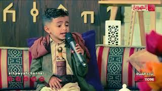 بائع الماء يغني حبيبي أنت وينك من زمان من جديد بأحدث ظهور له 2019 |  الفنان الصغير عمرو |