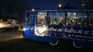 Новогодний трамвай во Владивостоке