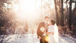Свадьба в Тюмени. Андрей & Юлия