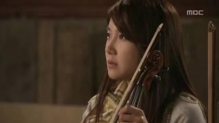 태연(TAEYEON) - 들리나요 (베토벤 바이러스 OST)