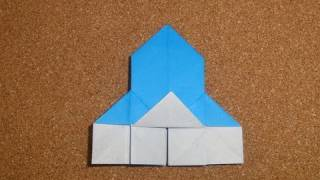 How to Make an Origami Castle Easy