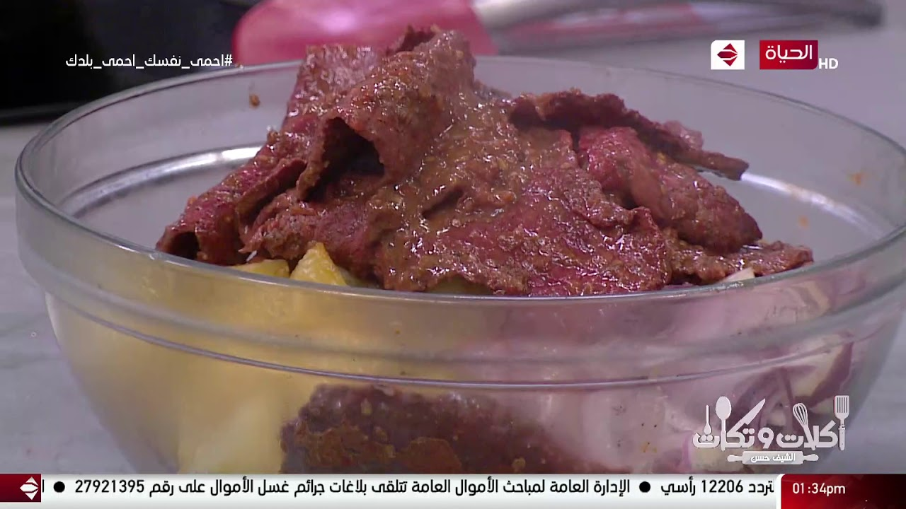 أكلات وتكات - طريقة عمل  ورقة لحمة مع الشيف حسن