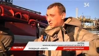 Спасатели ликвидировали «прорыв трубопровода» на азотном заводе