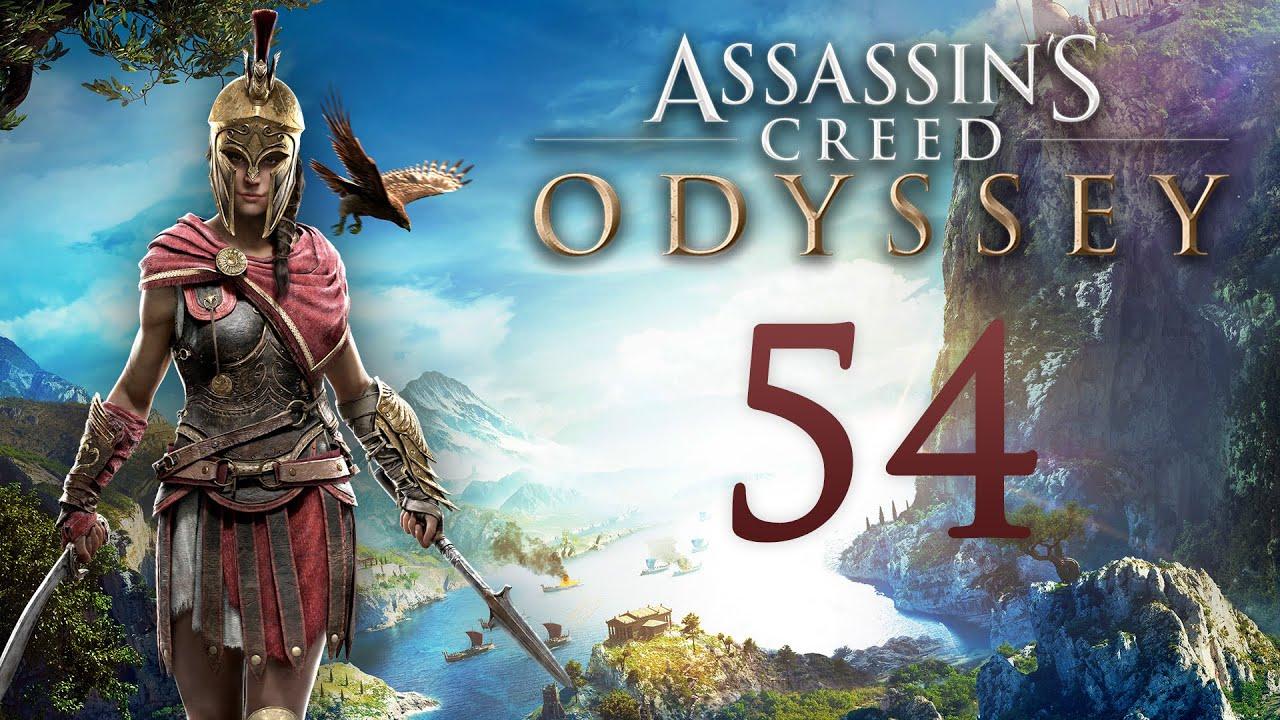 Assassin's Creed Odyssey - Кровь на песке [#54] побочки | PC