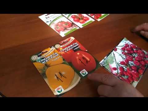 Опять о томатах.Сибирский тигр,японка и ещё немножко...
