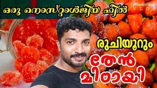 Ingredients Idli rice - ( 1 cup) Urad dal - (2 tbs) Sugar - (2 cup ...