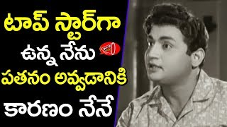 Tollywood Yesterday's hero Ram Mohan Sad Life Story | Thene Manasulu Hero Ram Mohan | Gossip Adda