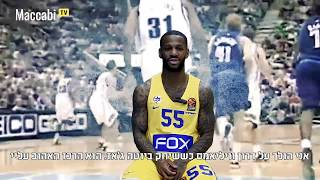 One On One: Pierre Jackson