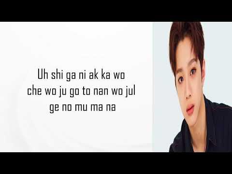 Wanna One – Light (켜줘) Easy Lyrics