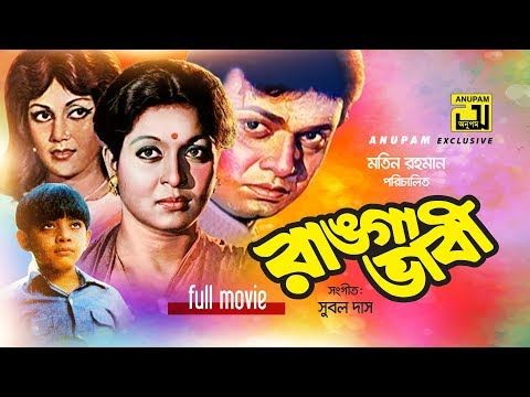 Ranga Bhabi  