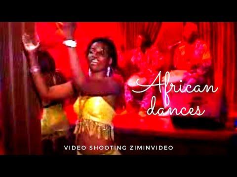 Африканские танцы African dances Afrika-dans  Afrikanische Tänze Danzas africanas  ziminvideo