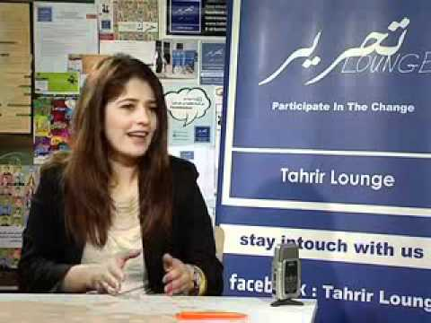 Interview with Mona Shahien, Manager of Tahrir Lounge @ Goethe