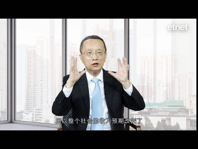 【專訪】陶冬:中國經濟穩中有憂 下半年經濟增長5.5%至6%