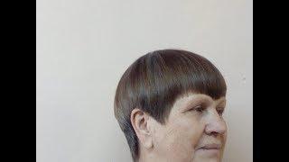 Короткая женская стрижка с треугольной челкой https youtu be ZCJQtLYZOK8