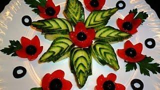 Украшения тарелки из огурца и помидора. Decoration of tomato and cucumber