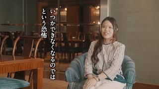 辻村深月著『かがみの孤城』刊行記念スペシャルインタビュー