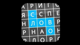 Найди Слова Геометрия 1-12