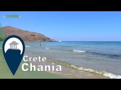 crete-|-georgioupolis-beach