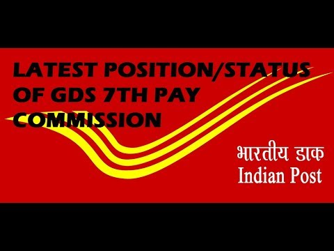LATEST POSITION OF GDS 7TH PAY COMMISSION