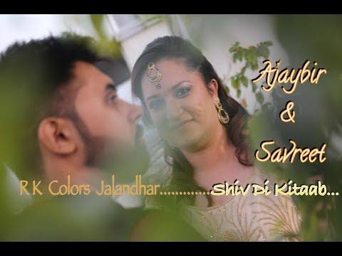 Punjabi Pre Wedding of Dr. Ajaybir & Savreet (Shiv Di Kitaab) - Incredible Lyric