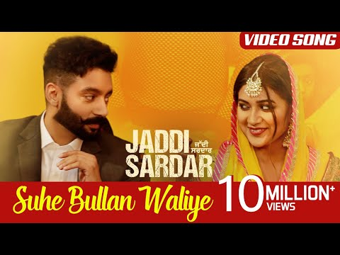 Suhe Bullan Waliye | New Song | Sippy Gill | Sawan Rupowali | Jaddi Sardar | 6th Sept