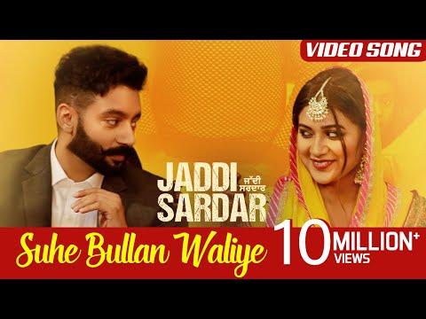 Suhe Bullan Waliye  New Song  Sippy Gill  Sawan Rupowali  Jaddi Sardar  6th Sept
