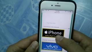 လၢႆးသႂ်ႇၽွၼ်ႉယူႇၼီႇၶူတ်ႉႁၢင်ႈလီ NamTeng 2017 ၼႂ်း iPhone, iPad (ႁၼ်လႆႈ Unicode 100 % Zawgyi 85 %)