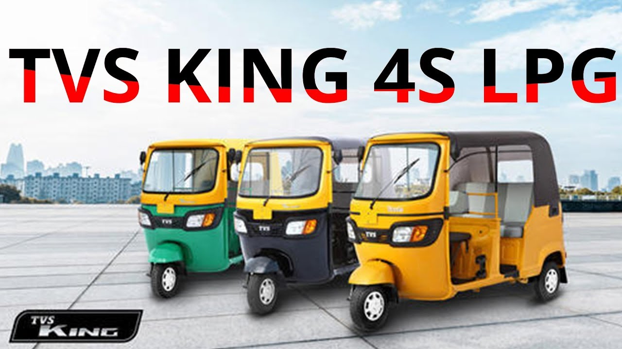 New Tvs King 4s Lpg Auto 2018 Full Specifications And Reviews All