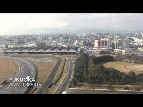 Japan: Fukuoka - ANA Airlines 03Feb16