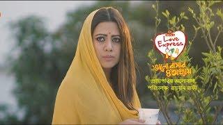 PRAN Frooto Love Express 4 | Projapotir Valobasha (প্রজাপতির ভালোবাসা) | Valentine's Day Short Film
