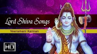 Kalabhairava Ashtakam - Lord Shiva Songs - Deva Raja Sevya Mana Pavangri Pankajam - Veeramani Kannan
