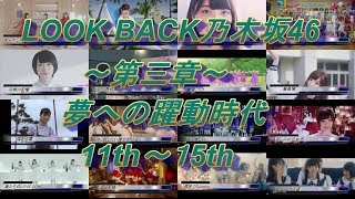東京ドーム公演という1つの集大成を控え、これまでの軌跡を公式MVで...