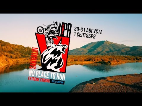 No Place To Run 2019 Эндуро Extreme Enduro Rally