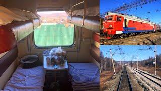 Trans-Siberian Railway Winter Journey - part 2: Belogorsk - Chita on Train № 007Н