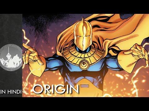 Who Is Doctor Fate | DC Comics Superhero Origin | Explained In Hindi