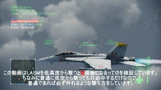 ACE COMBAT INFINITY[LASM Bug Homing?] thumbnail