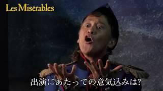 ミュージカル『レ・ミゼラブル』でテナルディエ役を演じる橋本じゅんさ...