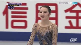 2017 NHK   Ladies SP   Polina Tsurskaya   Light of the Seven