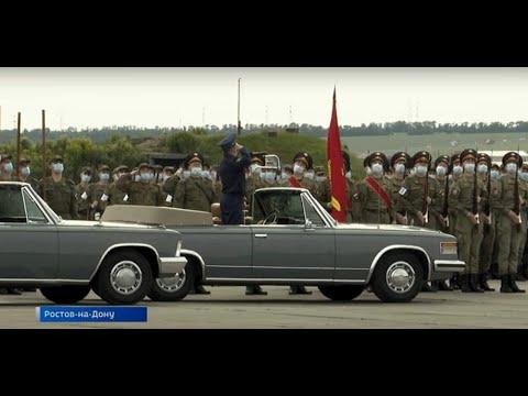 На военном аэродроме Ростова прошла первая репетиция парада Победы