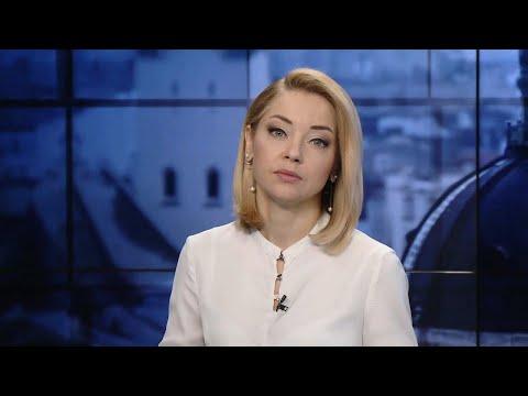 Випуск новин за 19:00: Чорногорія відкрила кордони