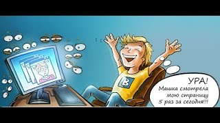 видео Вскрываем приложение ВКонтакте | Читаем чужие сообщения
