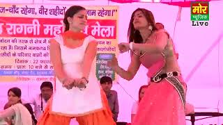 HOT   SEXY DANCE sapna   monika live stage dance  mor haryanvi music   Waps