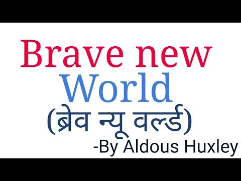 Brave New World Full Analysis English Literature: - Aldous Huxley  in Hindi
